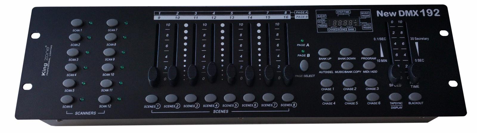 产品中心 专业舞台灯光 数字灯光控制台